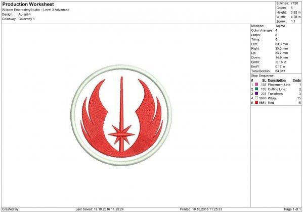 Star Wars Jedi Academy Logo Embroidery design