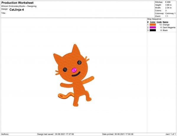 Jinja the Cat Embroidery design